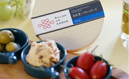 【ふるさと納税】16-01 SALON DE AMBRE 奈良漬×クリームチーズ(4個セット)