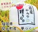 【ふるさと納税】定期便35-05 ひかりファームの夢つくし4kg定期便(全5回)