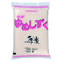【ふるさと納税】F−007.佐賀県産ゆめしずく 18kg