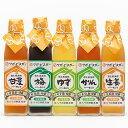【ふるさと納税】D−014.飲む酢濃厚フルーツバーモント