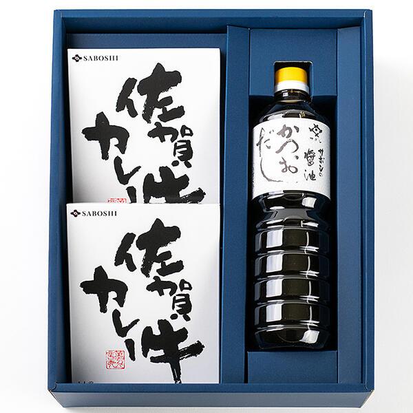 【ふるさと納税】C−070.佐賀牛カレー&かつおだし醤油ギフト