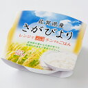 【ふるさと納税】A−133.佐賀県産さがびより レンジでチン...