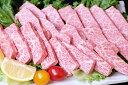 【ふるさと納税】L−010.佐賀牛 特上カルビ 「三角バラ」 焼肉用 1kg 2