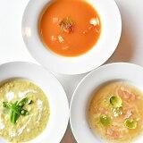 【ふるさと納税】E−088.KUREHAの【人に優しいスープ】10袋