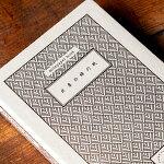 【ふるさと納税】C−105.出産の紙milepaperbook