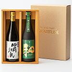 【ふるさと納税】C−025.純米大吟醸和、吟醸肥前杜氏セット