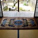 佐賀県佐賀市で買える「【ふるさと納税】Z2−009.鍋島緞通【手織り】鍋島大牡丹 縁二重雷文 びわ茶」の画像です。価格は3,000,000円になります。
