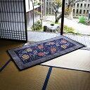 佐賀県佐賀市で買える「【ふるさと納税】Z2−011.鍋島緞通【手織り】蔓牡丹唐草文 雅 -miyabi-」の画像です。価格は3,000,000円になります。