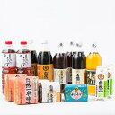 【ふるさと納税】G−019.佐賀の天然醸造醤油詰め合わせ