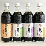 【ふるさと納税】D2−001.佐賀醤油の詰め合わせ(4種)