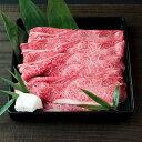 【ふるさと納税】V−008.【定期便6回】佐賀牛ロースすき焼き肉