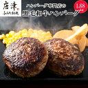 【ふるさと納税】 九州産黒毛和牛ハンバーグ12個 140g×
