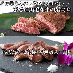 【ふるさと納税】佐賀牛 シャトーブリアン (厚切り)400g 【予約限定】 画像2