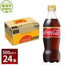 【ふるさと納税】7-07 コカ・コーラゼロカフェイン 500