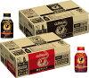 ジョージアヨーロピアン香るブラック290mlボトル缶×24本×1ケース