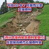 【ふるさと納税】佐賀県鳥栖市豪雨被害応援寄附金(寄附のみの受付となります)