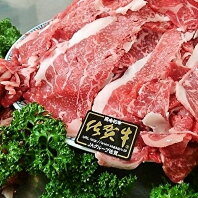 【ふるさと納税】b−47 創業75年の老舗名店プロデュース!佐賀牛切り落とし600g