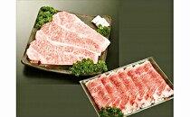 【ふるさと納税】佐賀県ロースステーキ+すき焼き