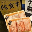 【ふるさと納税】b−72 創業74年老舗のハンバーグ(150...