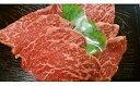 【ふるさと納税】z−4 焼肉に最適な佐賀牛の切り落とし