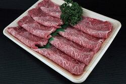 【ふるさと納税】J247伊万里牛(A-5)モモスライス(すき焼き、焼肉用)800g 画像1