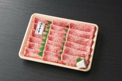 【ふるさと納税】J247伊万里牛(A-5)モモスライス(すき焼き、焼肉用)800g 画像2