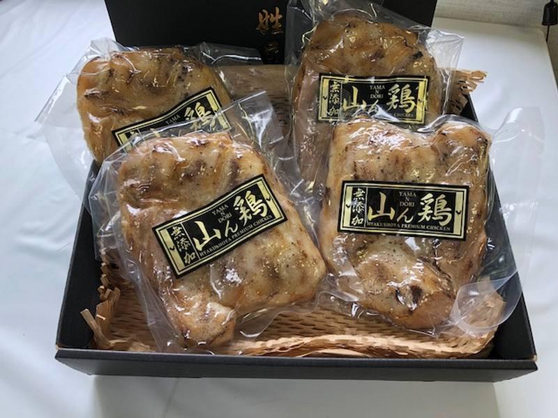 【ふるさと納税】G105山ん鶏ローストチキンセット