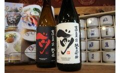 JAL国内線ファーストクラスに採用!「前(さき)純米大吟醸」(日本酒)