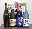 【ふるさと納税】F-11鹿島うまか酒飲み比べ純米大吟醸・大吟醸3本+おまかせ1本セット