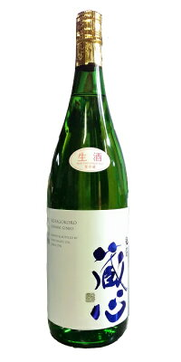 【ふるさと納税】B-190【鹿島の酒】矢野酒造『肥前蔵心』純米吟醸無濾過生酒1.8L