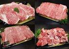【ふるさと納税】L-20最高級佐賀牛たっぷり豪華4点セット総計2.25kg!