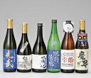 【ふるさと納税】E-16 鹿島のお酒6本セット