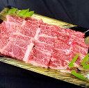 【ふるさと納税】最高級ブランド牛 佐賀牛 牛肩ロース 焼肉用...