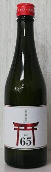 【ふるさと納税】E-12光武日本酒ふるさとセット