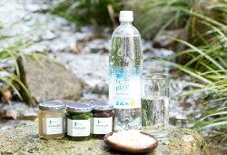 【ふるさと納税】 蛍の郷の天然水(炭酸水)1L×15本(1ケース)送料無料 健康と美容 割り材 天然水 画像2