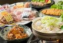 【ふるさと納税】D-9 豚しゃぶしゃぶ・麹漬け豚肉&鶏肉のボリューム3kgセット