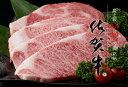 【ふるさと納税】D-2 絶品!超高級銘柄「佐賀牛」(ステーキ...