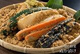 A-35旬の野菜まるごとぬか漬けセット