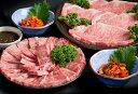 【ふるさと納税】D-31 森山牧場産極上焼き肉(800g)&キムチ(2種類)セット