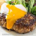 【ふるさと納税】佐賀県産合いびき肉ハンバーグ(150g×12個)すぎもと