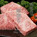 【ふるさと納税】佐賀牛ロースステーキ(600g) 佐賀牛 ス