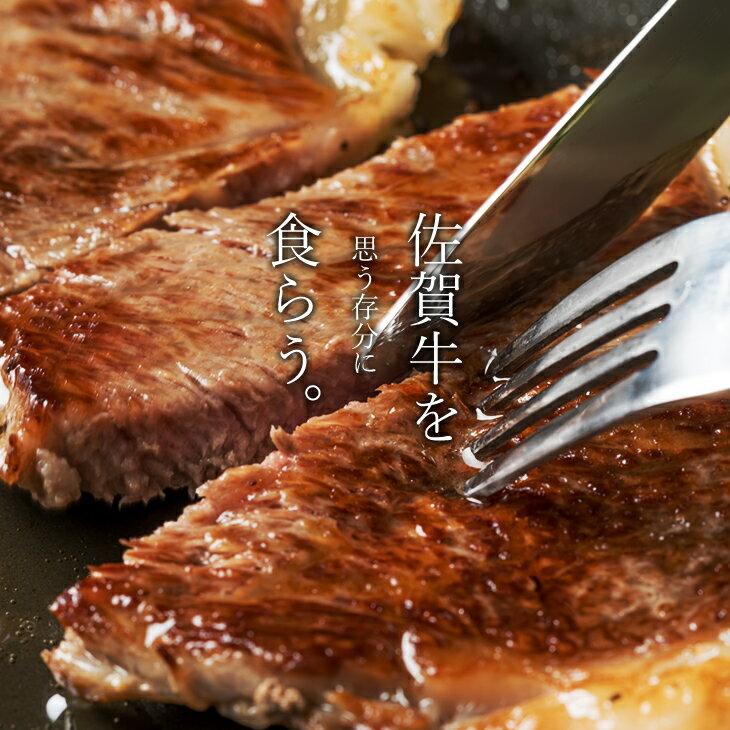 佐賀牛 ステーキ 1kg スライス肉 2kg 3kg