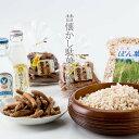【ふるさと納税】駄菓子とミニドリンク3本セット ぽん菓子 かりんとう 95mlジュース×3