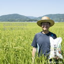 【ふるさと納税】特別栽培米さがびより 30kg(玄米)