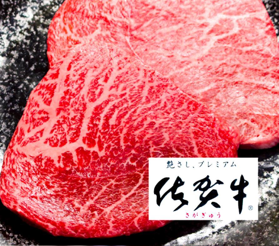 【ふるさと納税】超高級ブランド銘柄!佐賀牛ヘルシー赤身ステーキ(AD15)