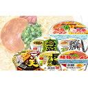 【ふるさと納税】A4-033R 「焼豚ラーメン×丸幸ラーメン」と「カップ麺詰合せ」セット