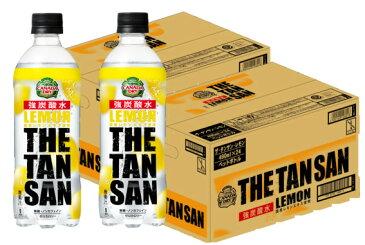 【ふるさと納税】A-112 カナダドライ ザ・タンサン・レモン 490mlPET(2ケース)