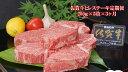 【ふるさと納税】L-009 佐賀牛ヒレステーキ 5枚 3か月定期便