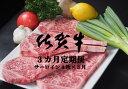 【ふるさと納税】JE-013R 佐賀牛サーロインステーキ 3...