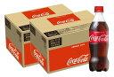 【ふるさと納税】A3-014R コカ・コーラ 500mlPET(2ケース)計48本 - 佐賀県基山町
